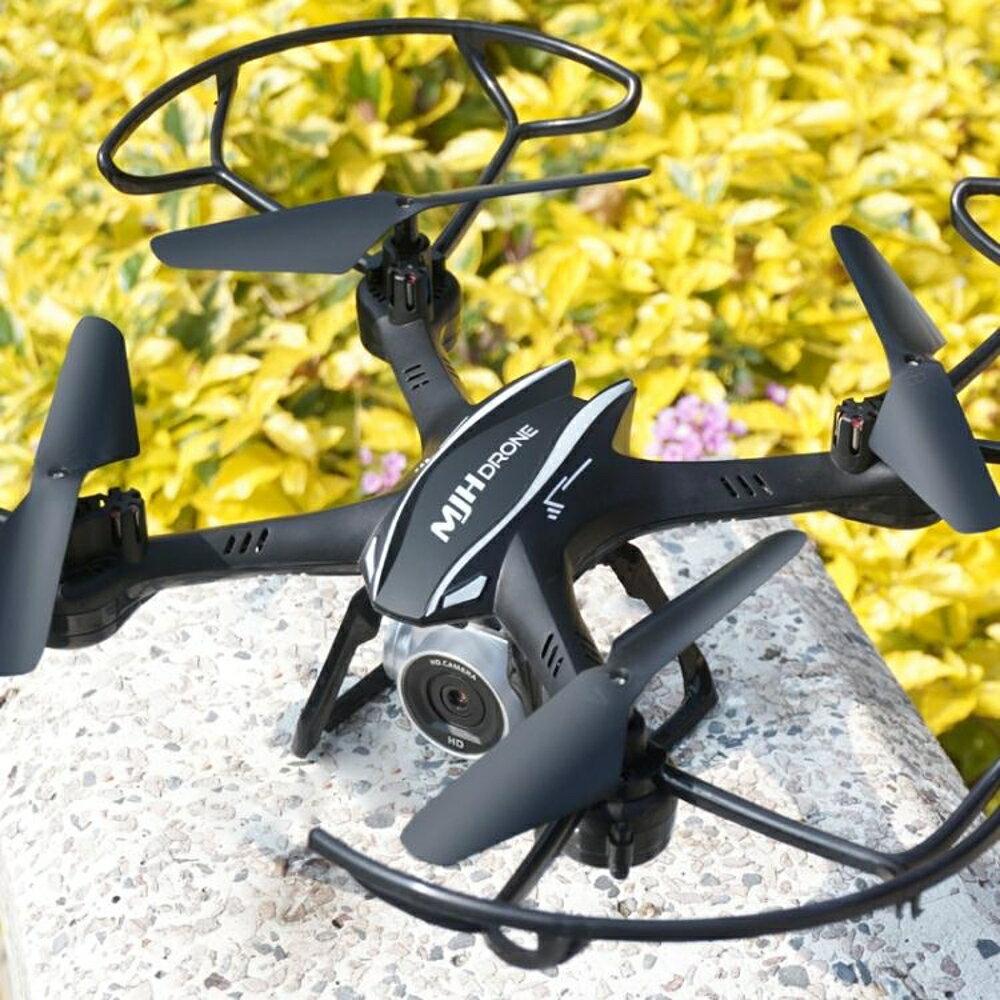 無人機 無人機航拍高清飛行器充電耐摔直升機遙控小飛機兒童玩具專業航模 傾城小鋪 母親節禮物