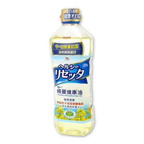 統一綺麗健康油*2