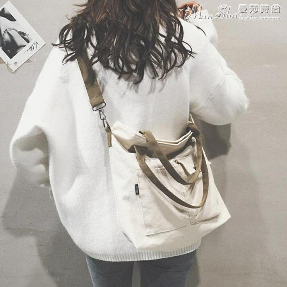 帆布包托特包女2019新款日韓文藝布袋包帆布側背大包寬帶斜背包 年貨節預購