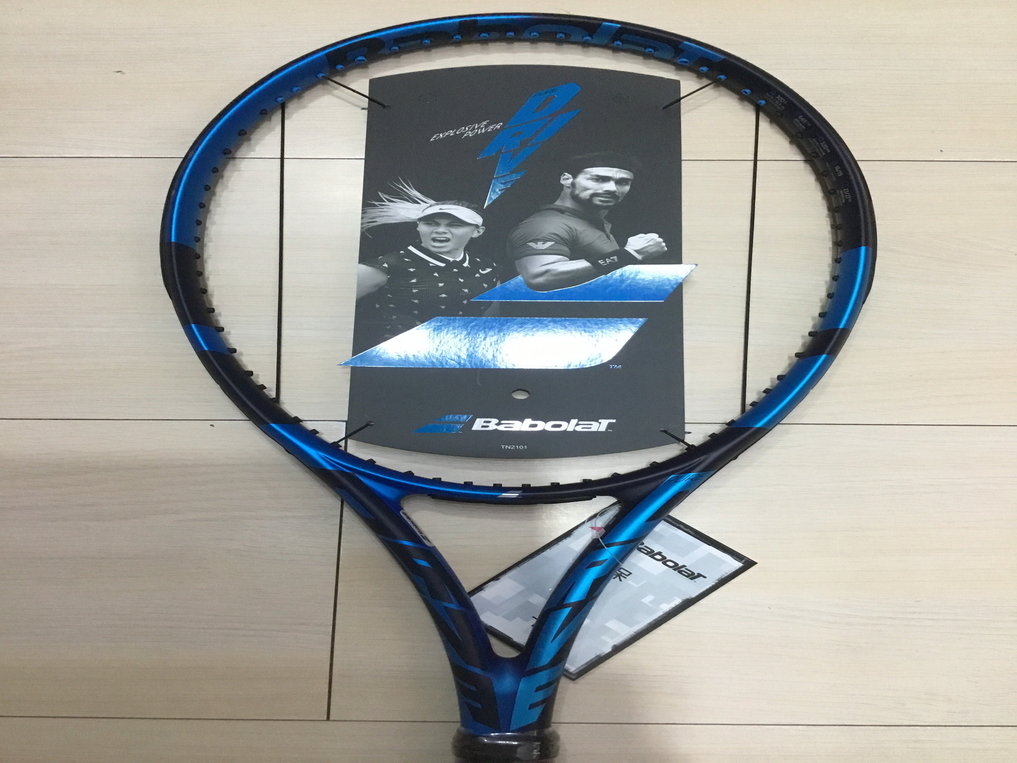 2020 Babolat Pure Drive 專業網球拍