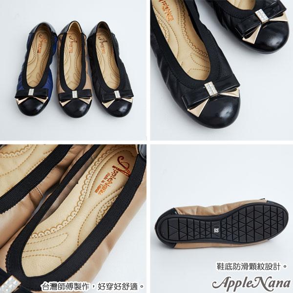 AppleNana。超軟小羊皮精品風芭蕾娃娃鞋。不可思議的柔軟【QCA123021280】蘋果奈奈 1