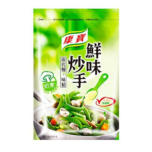 康寶鮮味炒手奶素(補充包)500g【愛買】