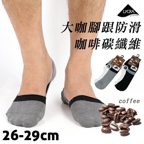 【esoxshop】加大咖啡碳 腳跟止滑襪套 條紋款 台灣製 本之豐