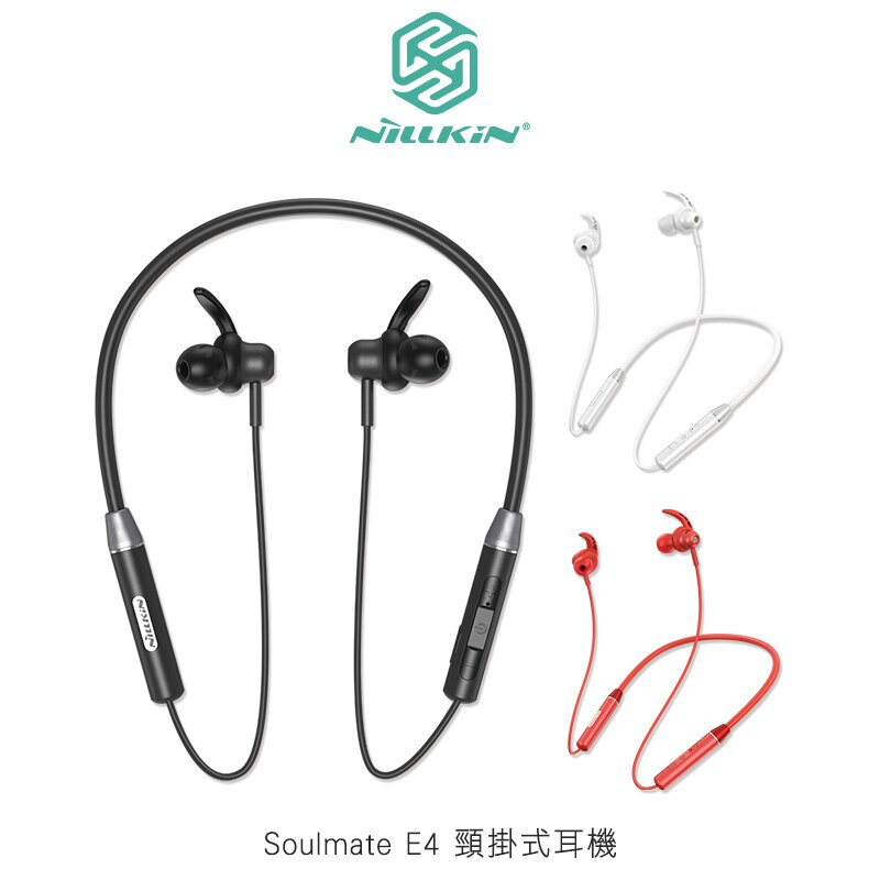 磁吸式耳殼,取下自動磁吸~強尼拍賣~NILLKIN Soulmate E4 頸掛式耳機 任意彎曲項圈與親膚材質