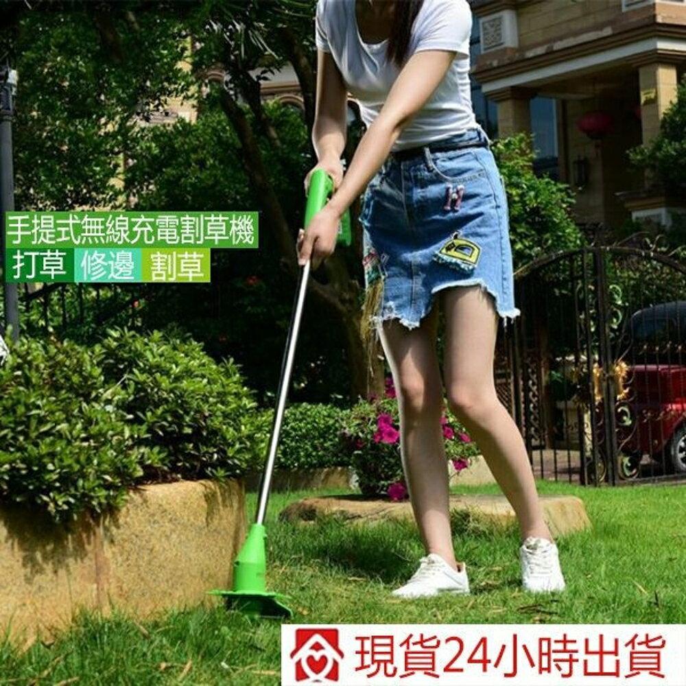 割草機 家樂美充電式電動割草機家用除草機小型多 草坪機 萌萌小寵DF