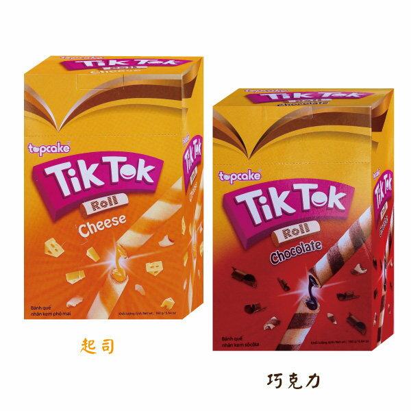 Tik Tok 迪特 起司/巧克力 威化捲 160g【櫻桃飾品】【27253】