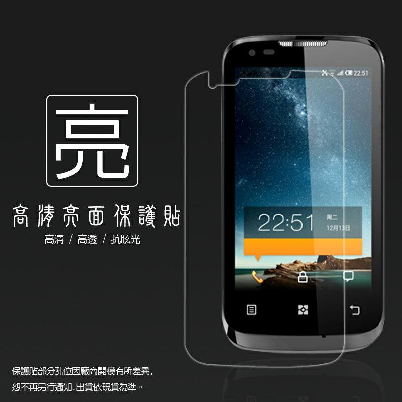 亮面螢幕保護貼 亞太 A+ World Pro3 護貼