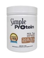 英式奶茶 460g/罐 - Simple Protein 濃縮乳清蛋白 好喝清爽少負擔-SIMPLE PROTEIN-養生保健特惠商品