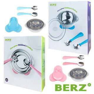 【BERZ】貝氏 三件組學習吸盤碗