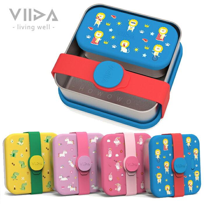 VIIDA Joy Karrie 便當盒 316不鏽鋼便當盒 兒童午餐盒 小學餐盒 7921 好娃娃 - 限時優惠好康折扣