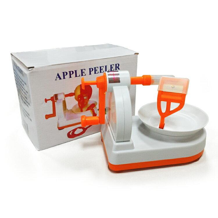 削皮器 水果削皮刀│蘋果剝皮機 削皮機 剝皮器 去皮器 手動 旋轉