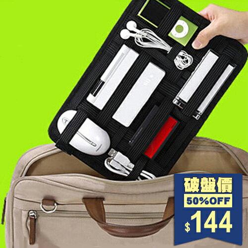 收納版-多功能彈性收納版 包包收納版 旅行箱收納版 包飾衣院 K1032 現貨+預購