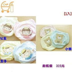 *美馨兒*日本東京西川 GMP Baby-超吸排棉學習褲100公分[1入] (三色可挑)315元~店面經營
