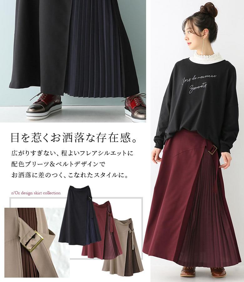 日本osharewalker  /  n'Or 個性異材拼接半身裙 長裙  /  sen0097  /  日本必買 日本樂天代購  /  件件含運 1