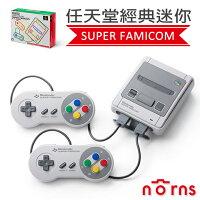 Norns【任天堂經典迷你 SUPER FAMICOM】迷你超任 內建21款遊戲 日本Nintendo主機-Norns-3C特惠商品