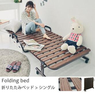 結帳輸入[ShoppingFestival-4]滿1800折200 床 和室椅 沙發床【M0029】透氣移動式摺疊床(兩色) MIT台灣製 完美主義