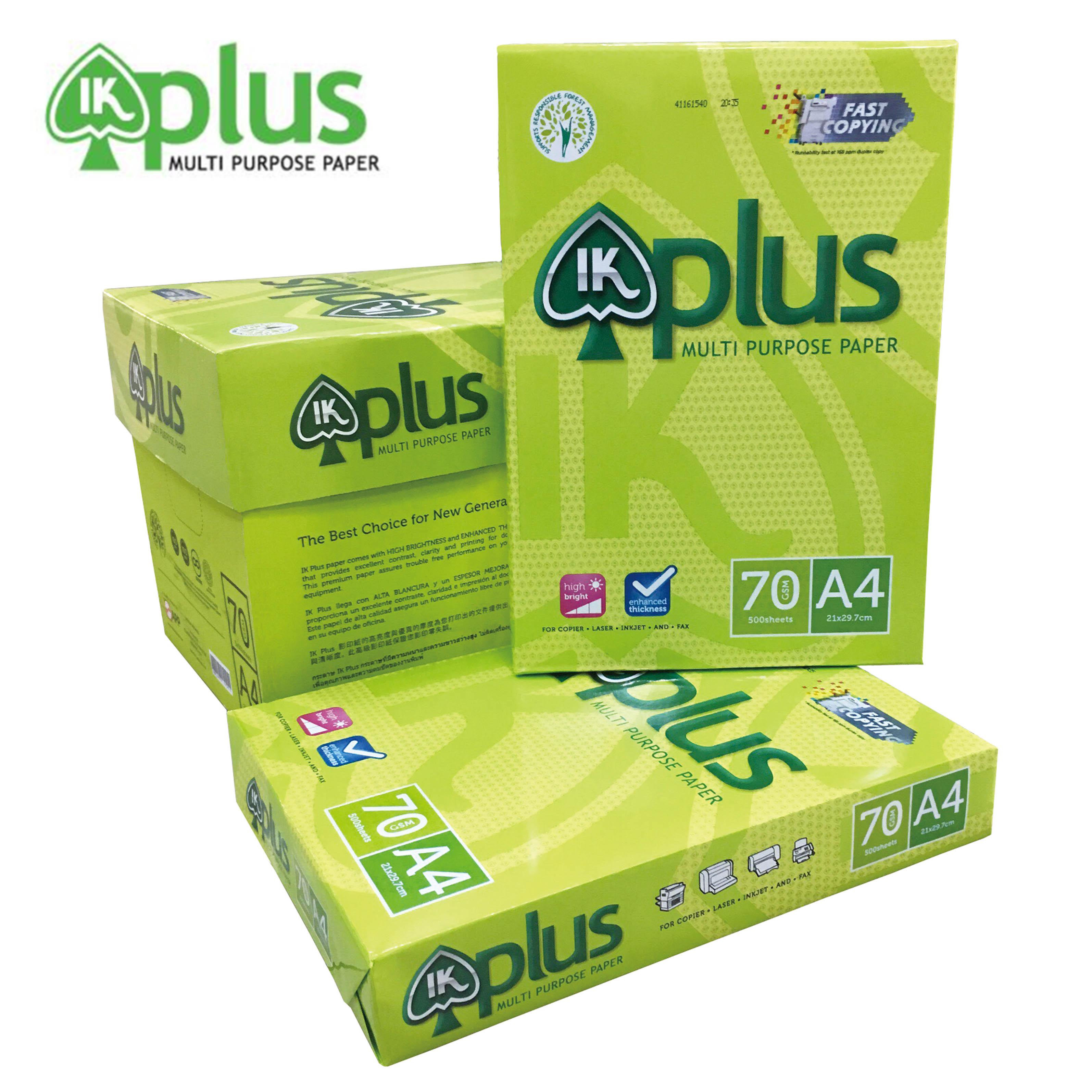 【IK-PLUS】  A4 影印紙 70磅 10包入/箱