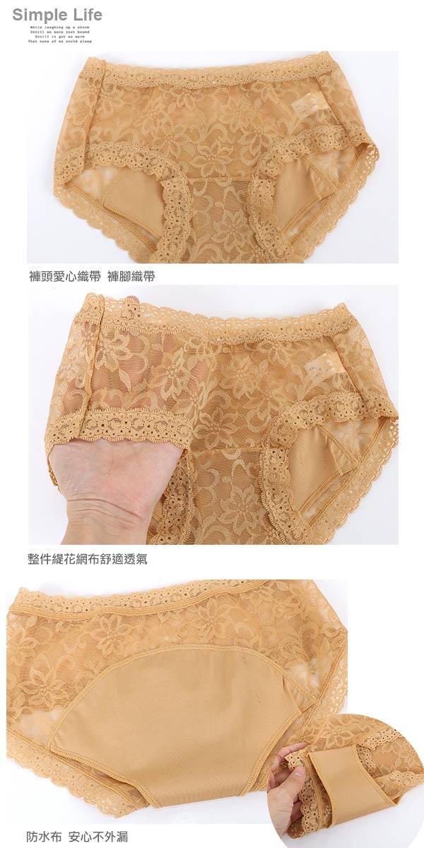 【AJM】親花超透氣低腰生理褲(隨機色) 1