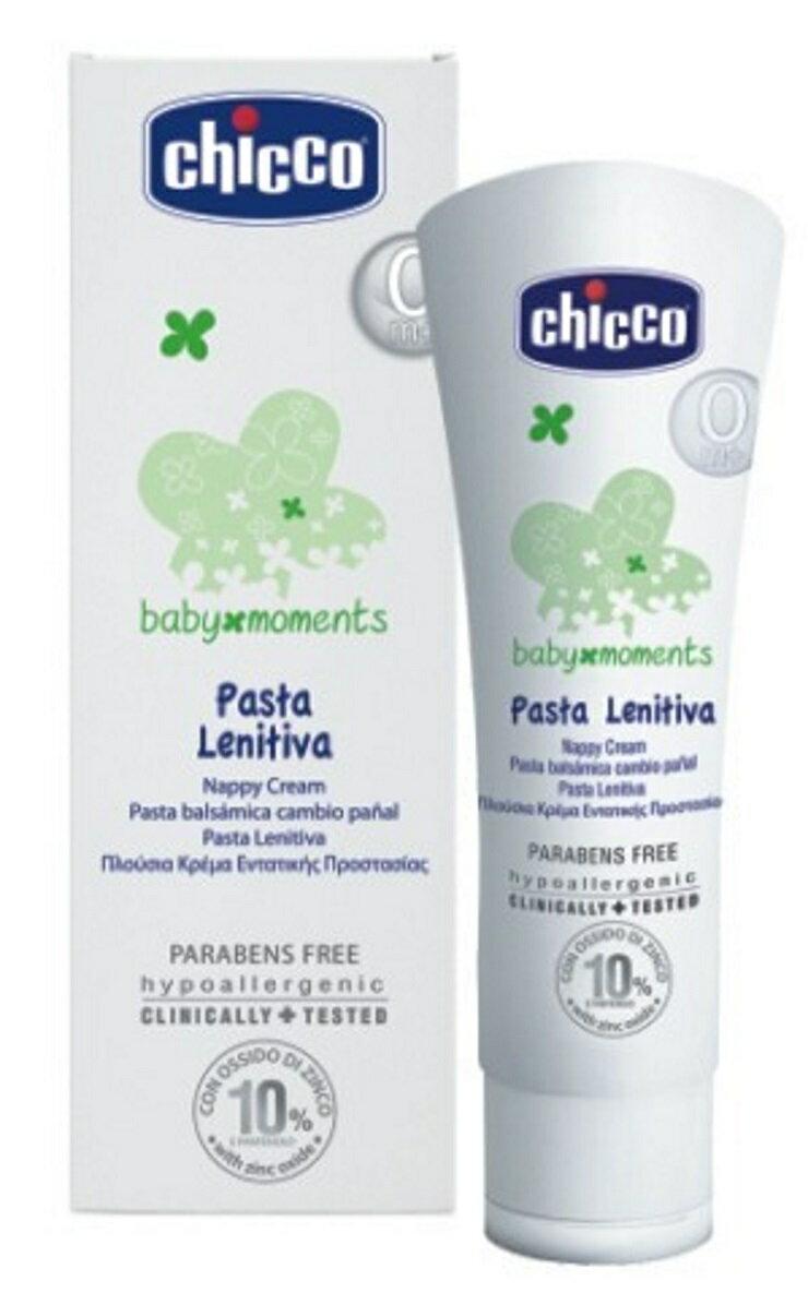 【寶貝樂園】Chicco - 寶貝嬰兒全效護膚膏 100ml