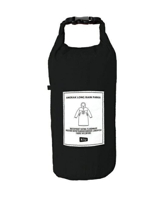日本kiu  /  帥氣防潑水 防風長版罩衫 外套 附收納袋   / K110 。共4色。(8640)日本必買 日本樂天代購 5