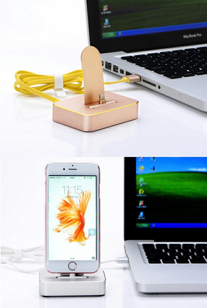 【COTEetCI]Apple iPhone 8pin BASE8 鋁合金充電座/充電器/傳輸/支架/三合一功能 7