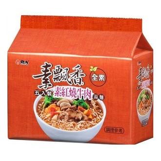 維力素飄香素紅燒牛肉85g(5入)/袋
