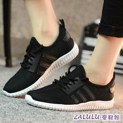 素面透氣平底軟質運動鞋