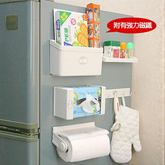 ♚MY COLOR♚冰箱收納架五件套 磁鐵 紙巾 掛物 調味 瓶罐 箱子 面紙盒 懸掛 瀝乾 廚房【R66】