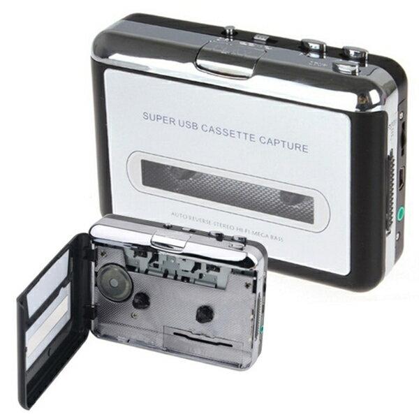 卡帶轉換機【現貨免運】磁帶隨身聽 想見你 卡帶機 磁帶轉MP3 穿越隨身聽 USB磁帶信號轉換器 卡帶轉USB 附編輯軟體 1