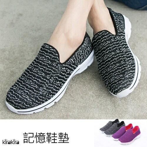 休閒鞋~透氣超纖布面記憶鞋墊懶人鞋~