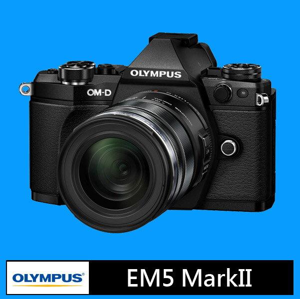 OLYMPUS OM-D E-M5 Mark II + 12-50mm ★(公司貨)★