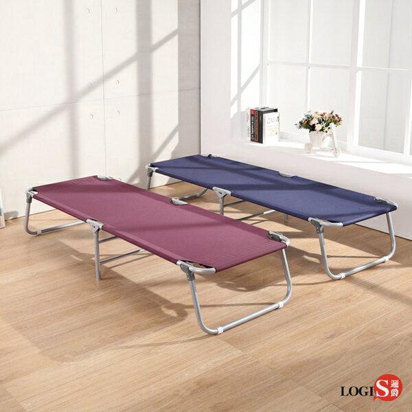 邏爵LOGIS皮多納簡約帆布二折床 露營床 折合床看護床 陪伴床 二色【168】【母親節推薦】