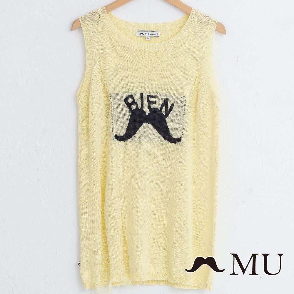 【MU】BINE鬍子針織破損感背心(2色)7324262 9