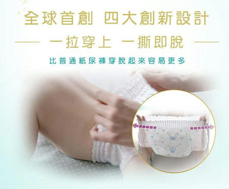 Pampers幫寶適 一級幫拉拉褲 紙尿褲 量販箱XL 64片【德芳保健藥妝】 6