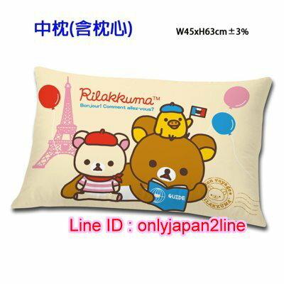 【真愛日本】16112300025中枕-拉拉熊巴黎之旅 SAN-X 懶熊 奶熊 拉拉熊 枕頭 靠枕 正品