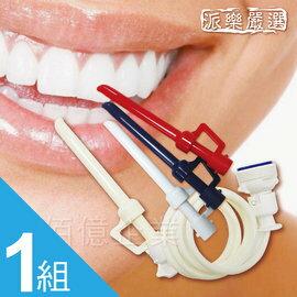 派樂立潔牙Any jet水龍頭增壓沖牙器/附節水起泡器轉接頭(1入+替換頭1包+贈超黏掛勾1入) 免插電沖牙機 5秒安裝 水柱沖力調整
