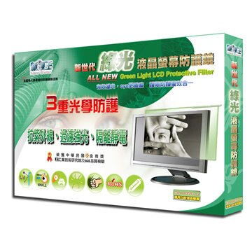 【新風尚潮流】新視王第四代24吋 綠光液晶螢幕保護鏡 過瀘強光 贈奈米超魔布 NS-24WPLF