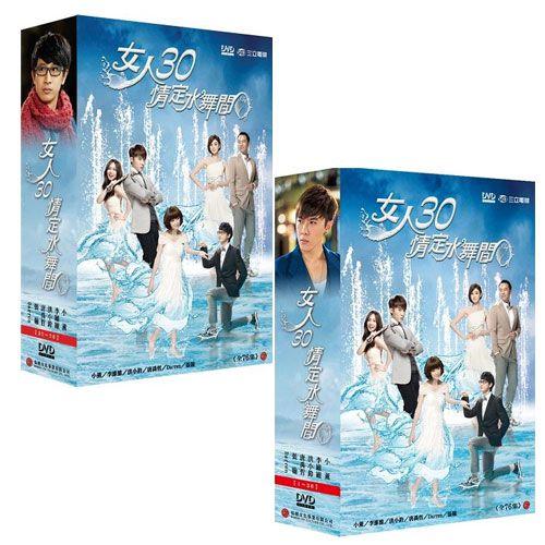 女人30情定水舞間DVD (全76集/10片裝) 李維維/洪小鈴/小薰/Darren