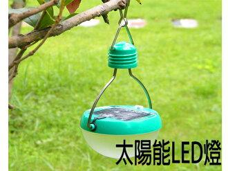 BO雜貨【SV6207】攜帶式太陽能LED燈 戶外太陽能4LED燈 小夜燈 帳蓬燈 露營燈 手提懸掛燈