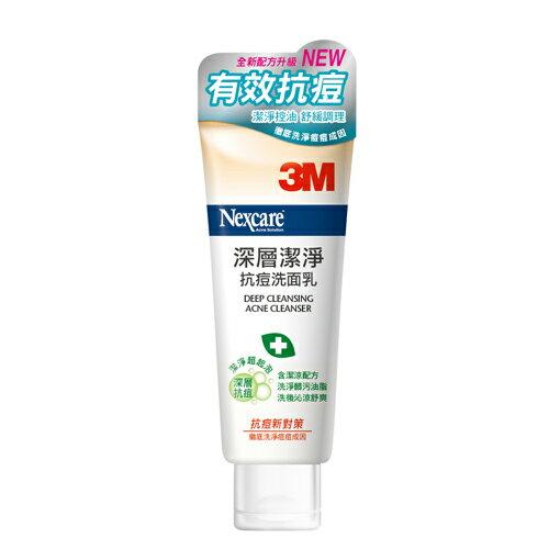 3M深層潔淨抗痘洗面乳100g(新)【愛買】