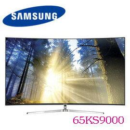 展示機出清 三星 SAMSUNG 65KS9000 65吋 液晶電視 超4K 黃金曲面 HDR 3D Wi-Fi 公司貨 UA65KS9000WXZW/UA65KS9000