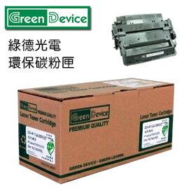 GreenDevice綠德光電HPCM476BH(4.4K)CF380X碳粉匣支