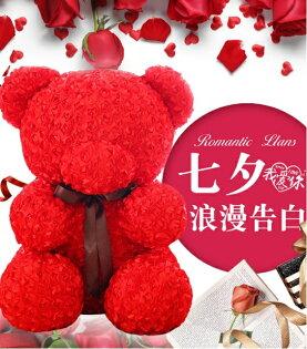 【葉子小舖】(20cm)玫瑰熊禮物盒不凋謝玫瑰七夕情人節送禮浪漫創意求婚道具生日告白