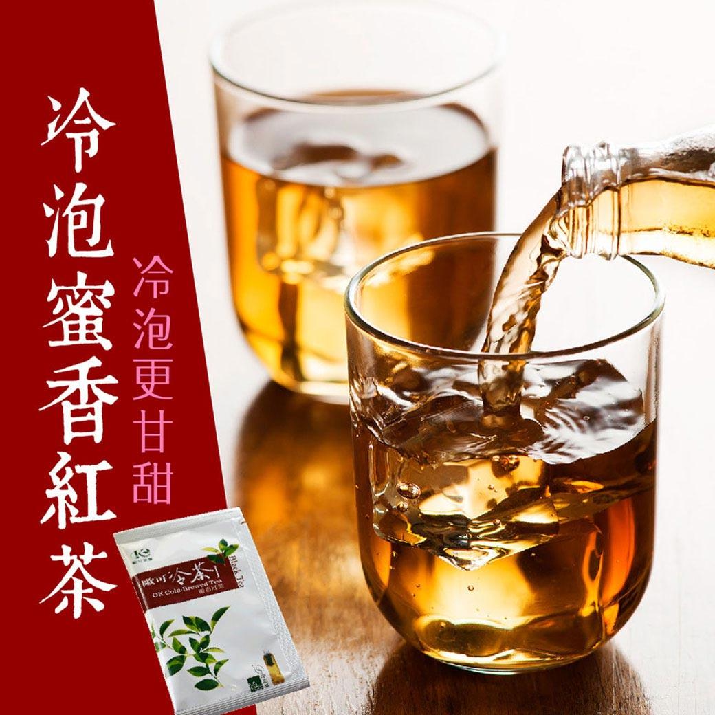 <br/><br/>  歐可茶葉 冷泡茶 蜜香紅茶(30包/盒)<br/><br/>