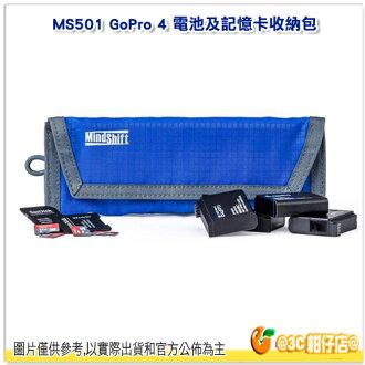 MindShift 曼德士 GOPRO 行動攝影配件 MS501 GoPro 4 電池 記憶卡 收納包 彩宣公司貨 分期零利率