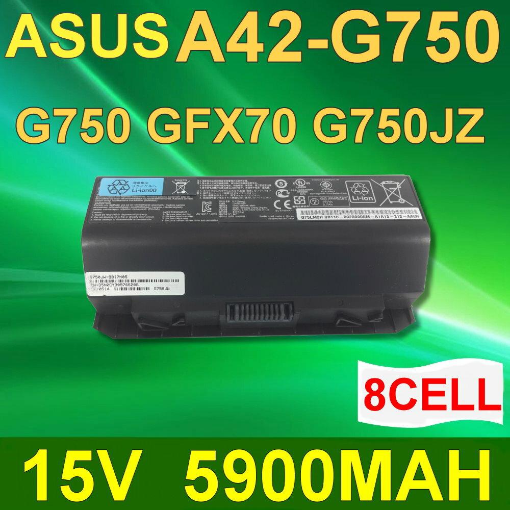ASUS 8芯 A42-G750 日系電芯 電池 ASUS G750 G750J G750JH G750JM G750JS G750JZ GFX70JZ GFX70J