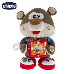 chicco雙語故事學習玩具熊(英/義)