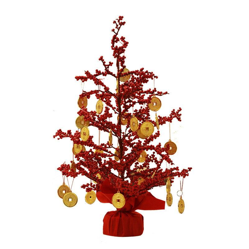 【恭賀新禧】新年開運招財裝飾銅錢紅果樹搖錢樹(60cm)