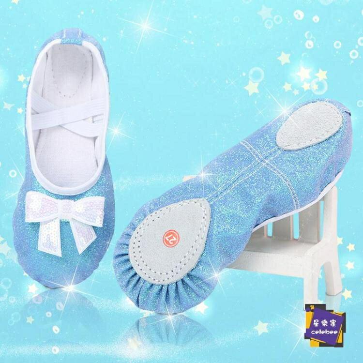 舞蹈鞋 兒童舞蹈鞋軟底練功鞋小孩芭蕾舞鞋女孩女童中國舞演出貓爪跳舞鞋