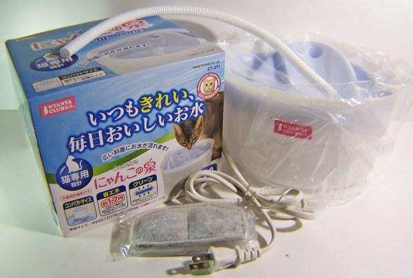 三角自動循環飲水器-貓 MK-CT-271~免運